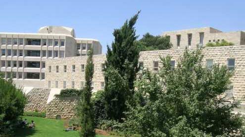 """ביטוח קולקטיב הרכב של  עובדי האוניברסיטה העברית עובר מ""""מגדל"""" ל""""הראל"""""""
