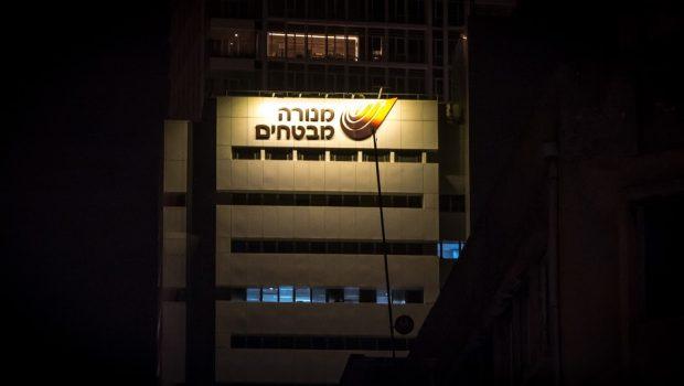 """""""מנורה מבטחים"""" השלימה רכישת 30% מחברת המימון """"אמפא קפיטל"""" מקבוצת """"אמפא"""" תמורת כ-63 מיליון שקל"""