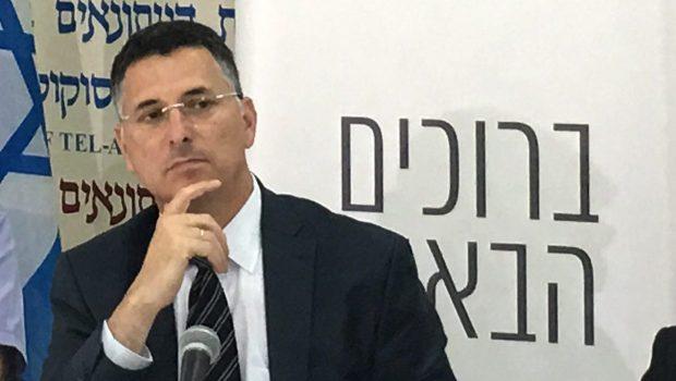 שר הרווחה חיים כץ: אין פנסיה במשק הישראלי