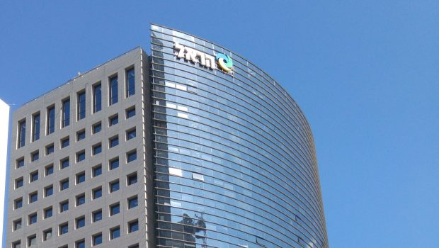 הראל חתמה על הסכם גלובלי עם Sompo Japan Nipponkoa  – מחברות הביטוח הגדולות ביפן