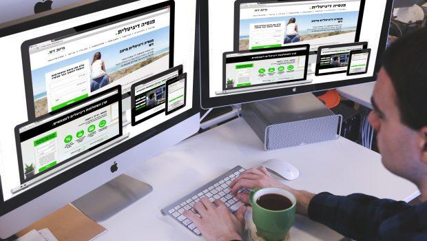 """""""מיטב דש"""" השיק אתר חדש בפיתוחה של """"מטריקס דיגיטל"""""""