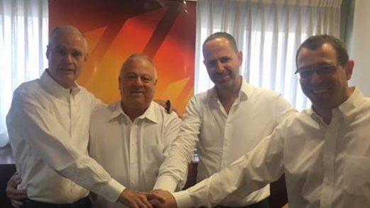 הושלמה העסקה: מנורה מבטחים רכשה 40% מחברת הסליקה ERN תמורת 100 מיליון שקל