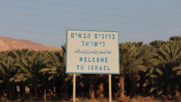ישראל כשוק ביטוח פתוח / מאת מורלי דורי
