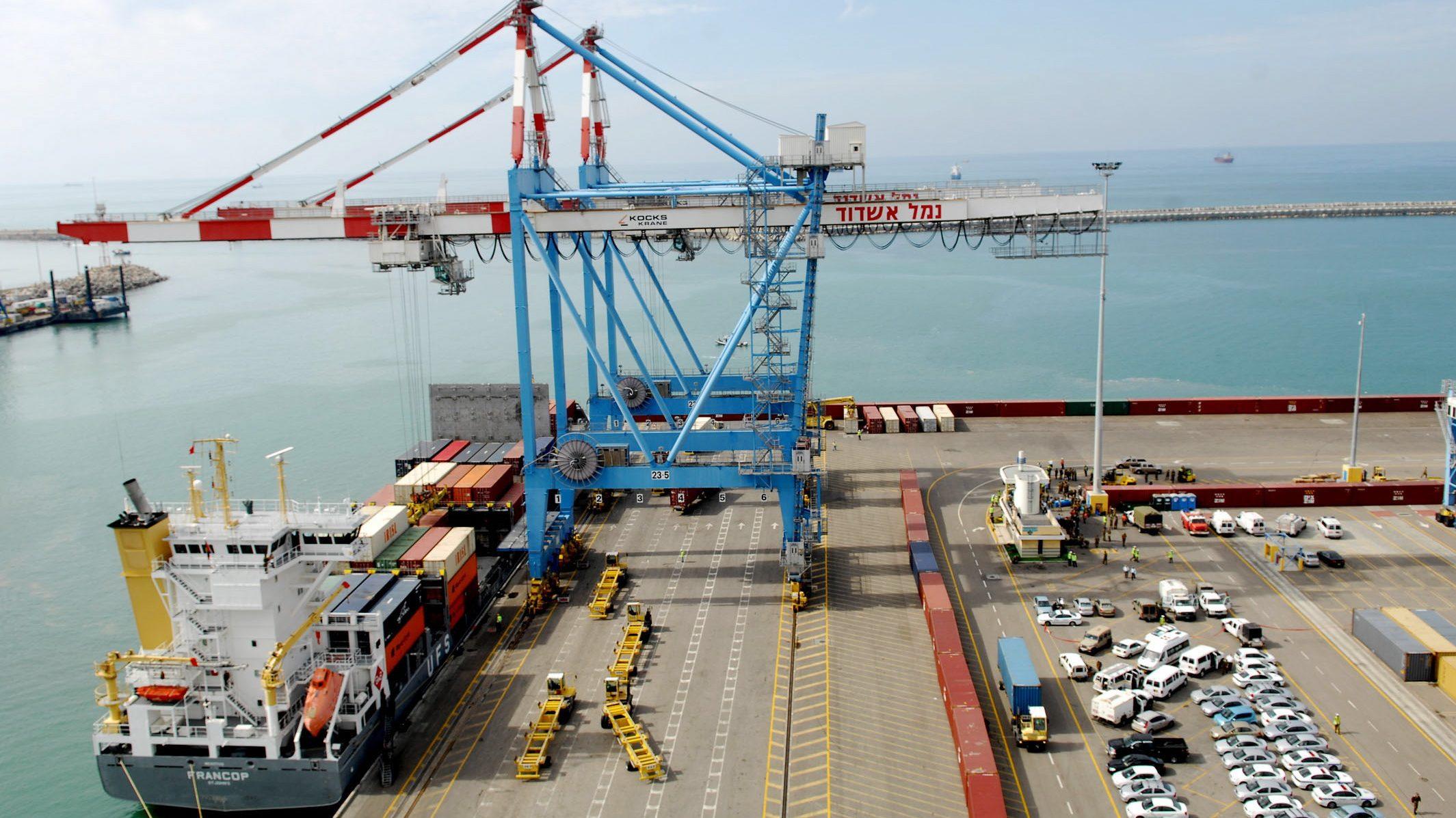 חברת נמל אשדוד פרסמה מכרז לביטוח חיים קבוצתי לעובדי הנמל