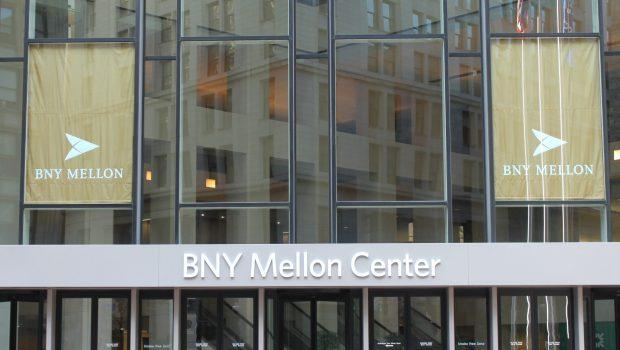 """BNY Mellon תספק ל""""כלל ביטוח"""" שירותי משמורת גלובליים"""