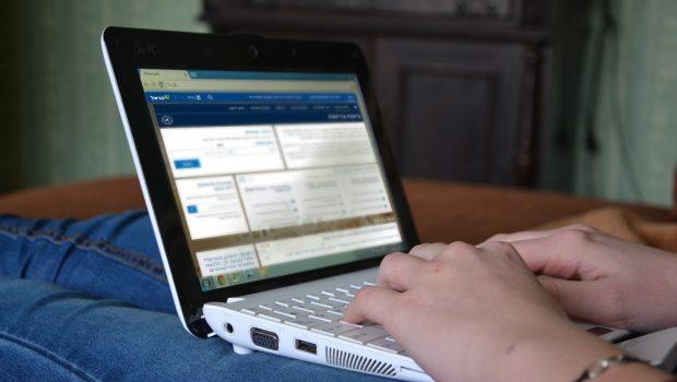 """הראל משיקה את """"דירה בקליק"""" – מערכת להפקת ביטוח דירה On-line"""