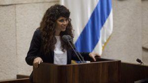 ח''כ שרן השכל, צילום: דוברות הכנסת