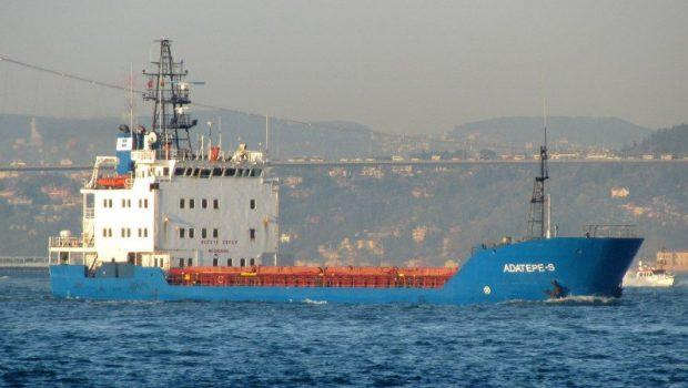 הראל ומבוטחת שלה תובעות אנייה טורקית בגין נזק שנגרם למטען מלט