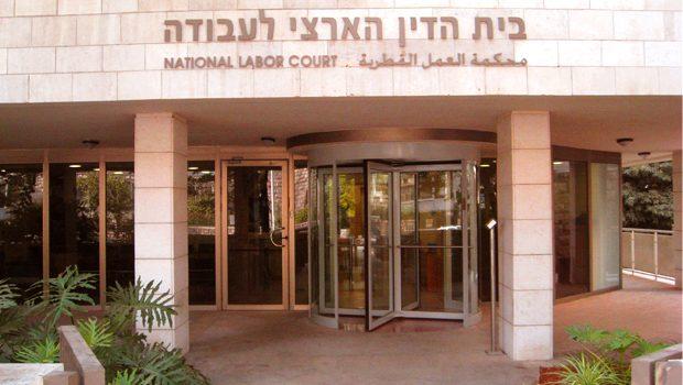 ערעור נגד פסגות: בית הדין שגה בפרשנות כאשר קבע כי קצבת נכות מלאה אוסרת כל עבודה או הכנסה