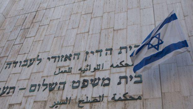 תביעה נוספת נגד סוכנות גמא גולן: קיפחה זכויותיה של חתמת