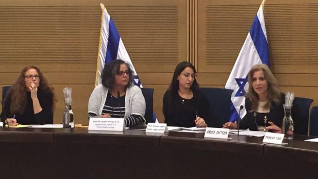 הוועדה למעמד האישה של הכנסת: הטרדה מינית היא לא תאונת עבודה או אסון טבע שצריך לבטח
