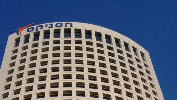 חברת הביטוח Sirius מעוניינת לרכוש 47% ממניות הפניקס
