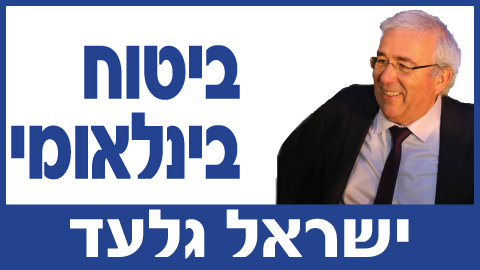 מאבקי שליטה על AmTrust Financial Services