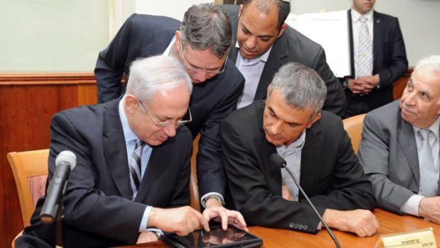 """חברת הדירוג Fitch מאשררת את דירוג האשראי  של ישראל ברמה של A+; התחזית: """"יציבה"""""""