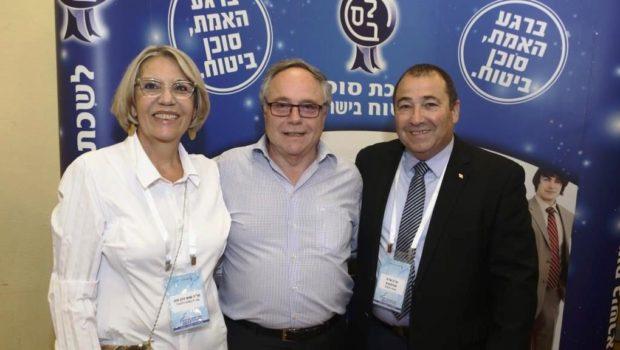 שוש כהן גנון בכנס ה-3 של נשים בביטוח של הלשכה: בישראל כ-750 סוכנות ביטוח מתוך 4,500 חברי לשכה – נתון שאנחנו חייבות לשפר
