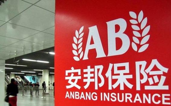 הבנקים הסיניים הצטוו להפסיק פעילות עם המבטח Anbang