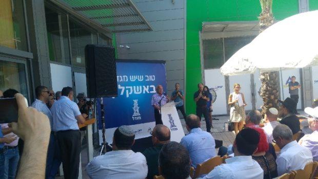 מגדל פתחה מרכז פעילות חדש באשקלון