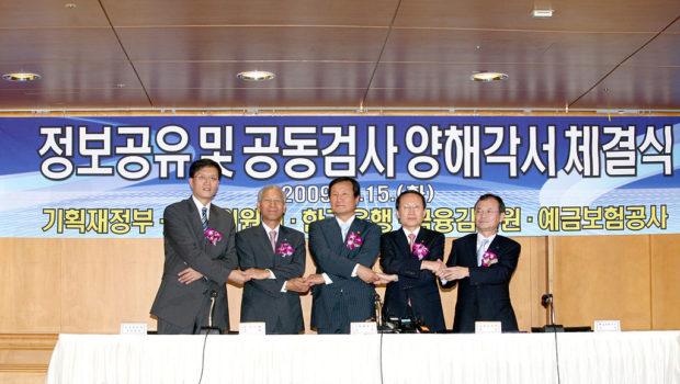 מבטחים דרום קוריאנים מציגים גידול בשיעור של 24% בהכנסות הרבעון הראשון