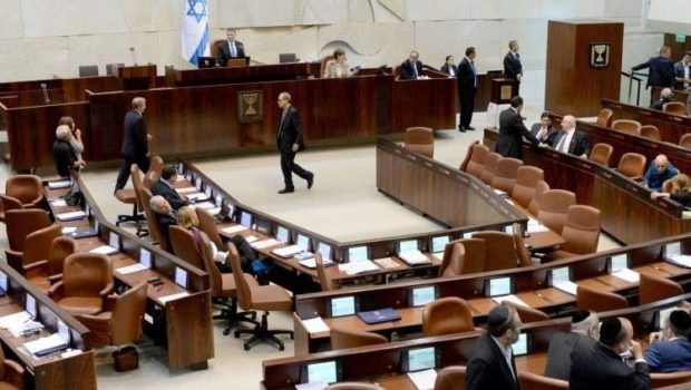 הצעת חוק: מוסדות פיננסיים יחויבו לשמור על זכויות אדם