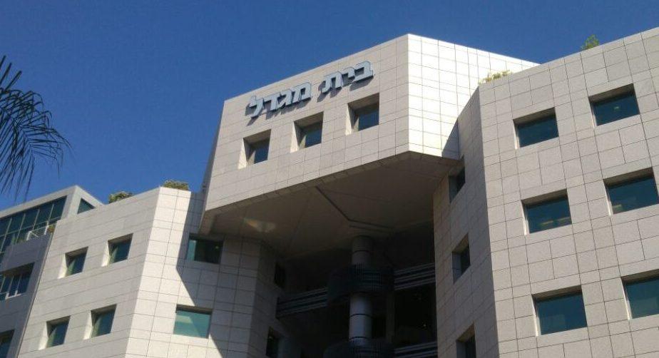 מגדל קיימה מפגש זום למעסיקים בכ-100 ארגונים מובילים