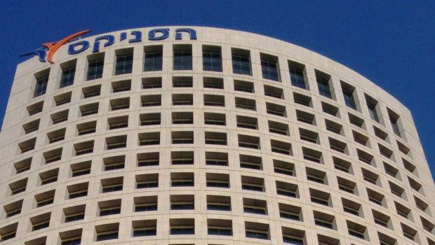 הפניקס וסוכנות כהן גבעון עותרות לבטל את זכייתה של איילון במכרז של המועצה המקומית קרית טבעון