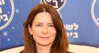 """יוליה מרוז תפרוש מתפקידה כמנכ""""לית איגוד בתי השקעות לאחר ארבע שנים"""