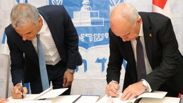 נחתם מזכר הבנות בין ישראל לשוויץ להעמקת שיתוף הפעולה בענף השירותים הפיננסיים