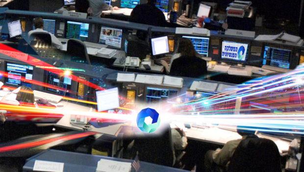 רשות שוק ההון מסדירה לראשונה את הטיפול בבעיית המידע שמתקבל במסלקה הפנסיוני