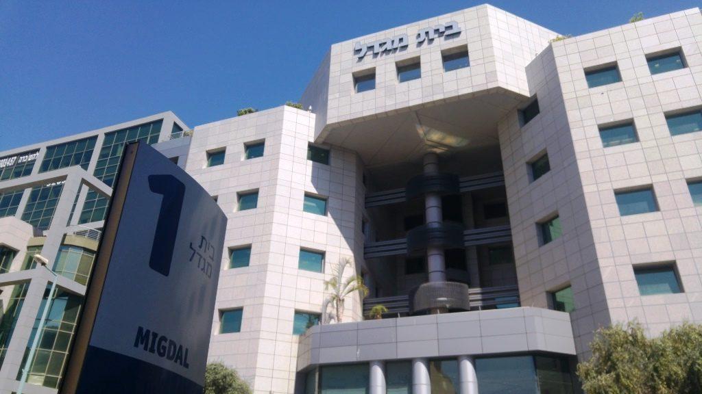 בית המשפט העליון פיצל תביעה שהוגשה נגד מגדל ונגד סוכנות הביטוח