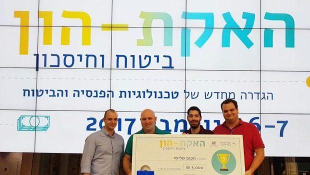"""מנכ""""ל POLYWIZZ הישראלית לפוליסה: שוק הביטוח הגרמני ענק, אך טכנולוגית נמצא שני דורות מאחור"""