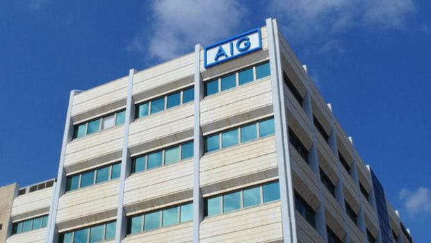 AIG תקים שתי יחידות שירות חדשות במסגרת רה ארגון בחברה