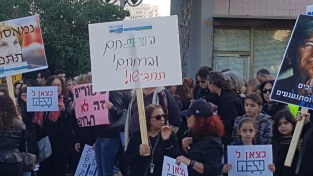 לראשונה בענף: עובדי שש חברות ביטוח שבתו במסגרת השביתה הכללית שארגנה ההסתדרות