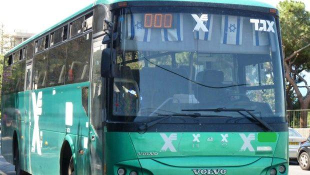 האם פגיעה גופנית במהלך ניקוי אוטובוס הינה תאונת דרכים?