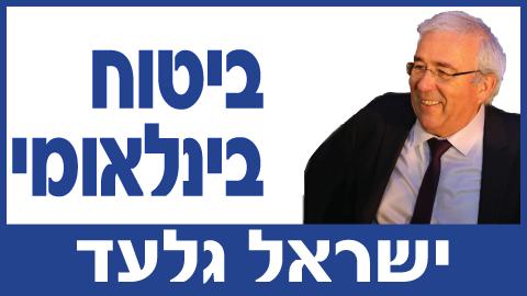 מיליוני בני אדם חיים תוך הכחשת מחלות / מאת ישראל גלעד