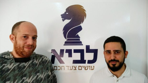 לראשונה בישראל – כלל ביטוח השיקה ביטוח בריאות מיוחד לטבעונים