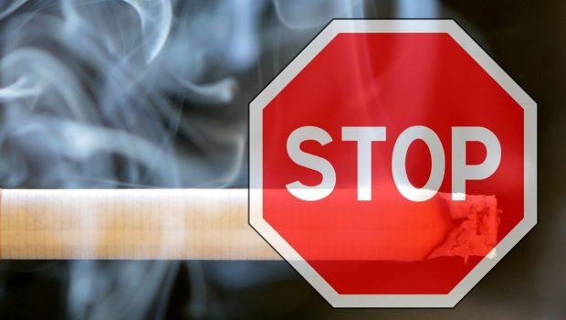 הראל הסכימה לתת למבוטחים שהפסיקו לעשן גילוי בדבר האפשרות לבחון שינוי בפרמיה