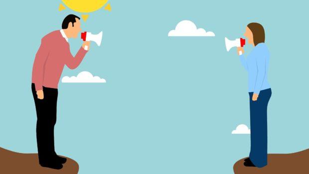 אושר בטרומית: תוארך התקופה להגשת בקשה לחלוקת חיסכון פנסיוני בין בני זוג שנפרדו
