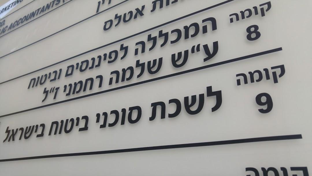 """המאבק הפוליטי בלשכה נמשך: המועצה תדון ב""""צמצום ועדות"""""""