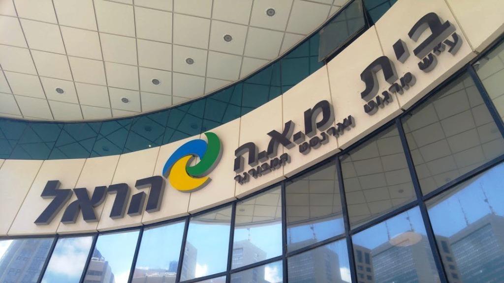 """עלות שכרו של מנכ""""ל הראל מישל סיבוני – 3.5 מיליון שקל ב-2019"""