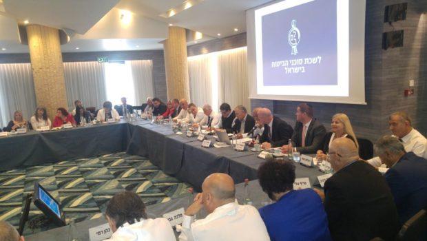 ישיבת המועצה הארצית של לשכת סוכני הביטוח נדחתה בשבוע
