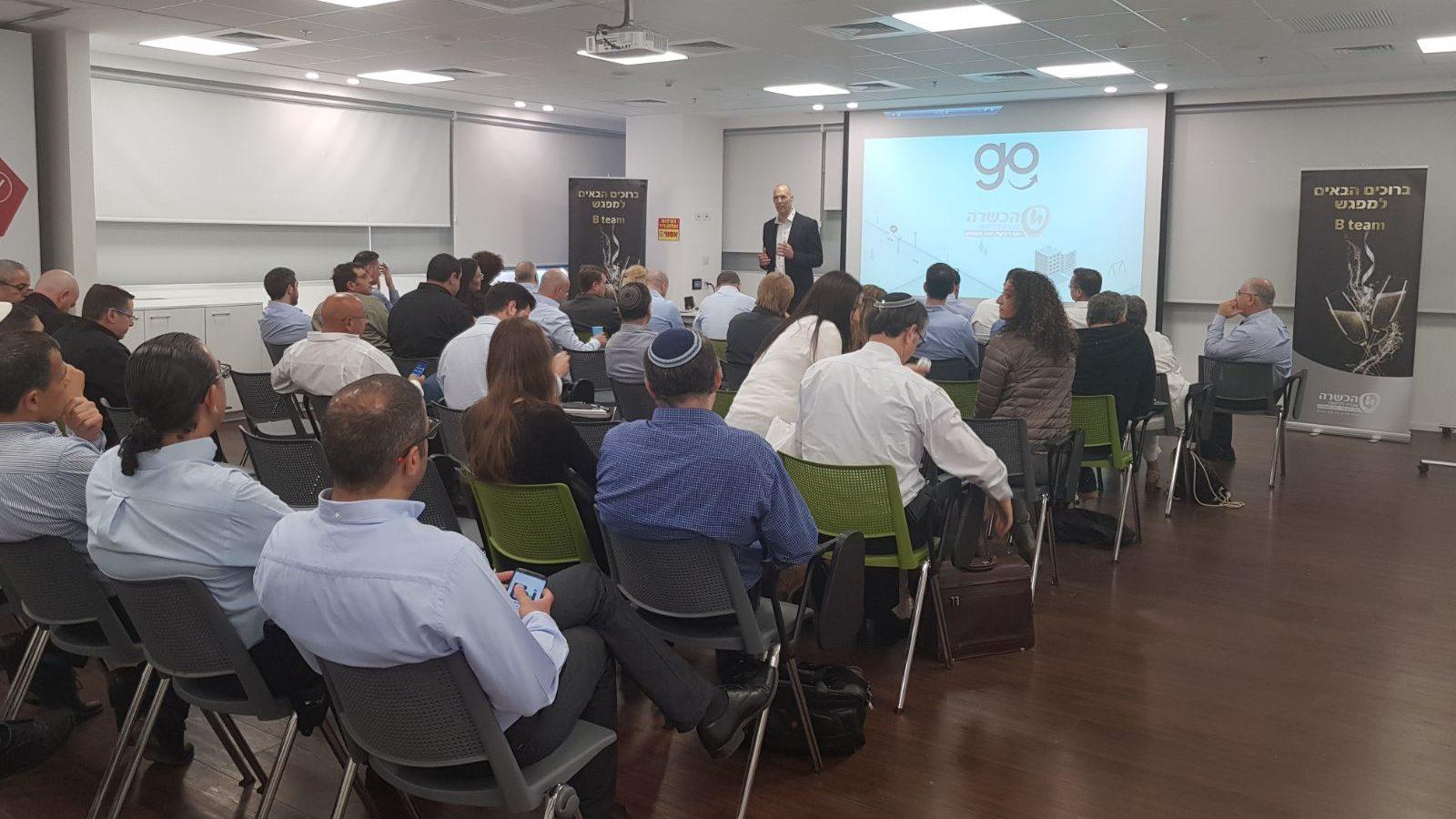 הכשרה הציגה בפני סוכני הבית את GO – פלטפורמת הביטוח הדיגיטלי לרכב