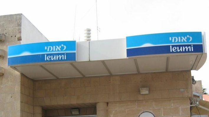 בנק לאומי יתרום 800 אלף שקל במסגרת פשרה בייצוגית בתחום הביטוח