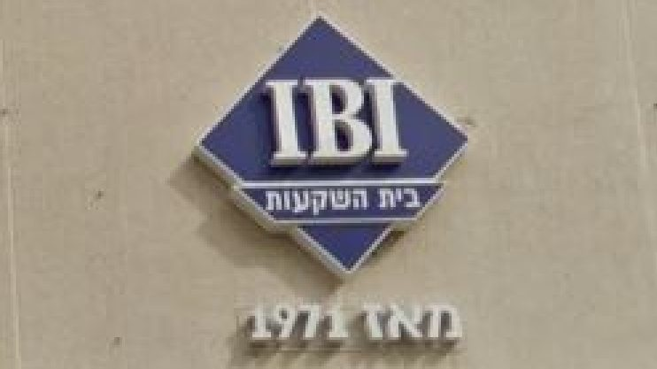 IBI נכנסה לרשימת הגופים הפיננסיים הריכוזיים