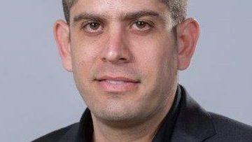 גמלאות עובדים פלסטינים המועסקים כדין בישראל