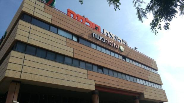 שלמה השיקה מערכת למוקדי השירות בהשקעה של כחצי מיליון שקל