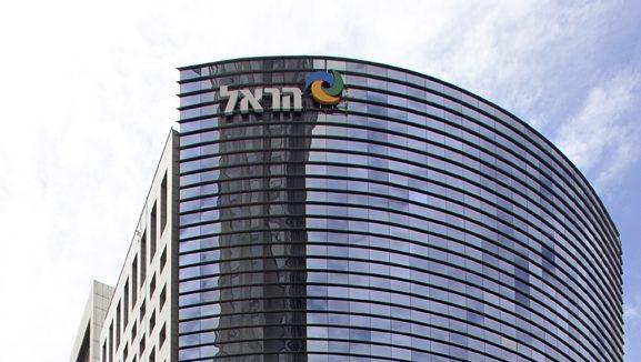 הראל קיבלה אישור להגדיל אחזקותיה בבנקים משיעור של 5% עד ל-7.5%