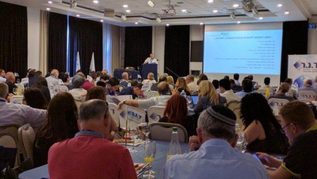 מאות סוכני ביטוח השתתפו בכנס השנתי של ד.נ.ר-רוזנברג