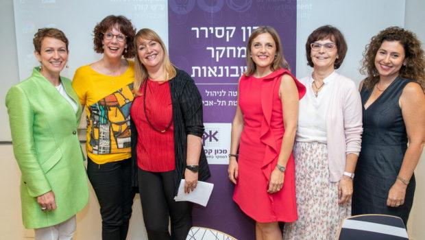 פרספקטיבה של נשים מנהלות – כנס ניהול בענף הביטוח
