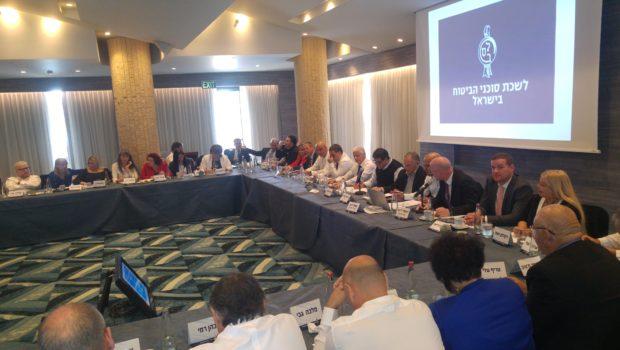 מועצת הלשכה החליטה על הקמת צוות חשיבה לבחינת פעילות הוועדות