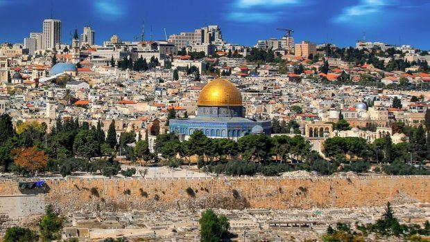 עיריית ירושלים מבקשת הצעות למתן שירותי ייעוץ בתחום הגמל והפנסיה